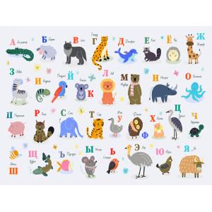 Ковер в детскую Алфавит с животными
