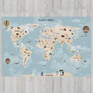 Ковер в детскую Карта мира бежевая